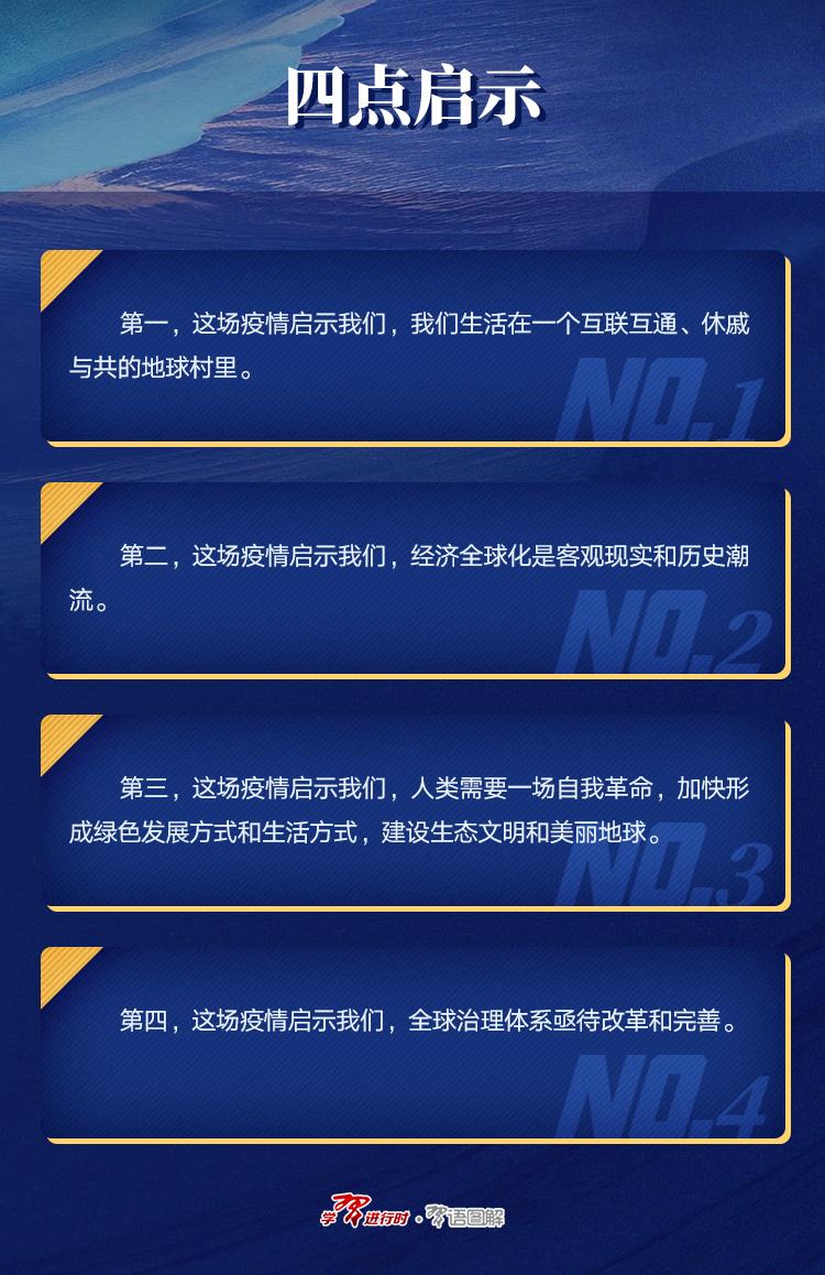 习近平的2020·九月:内政外交日程满