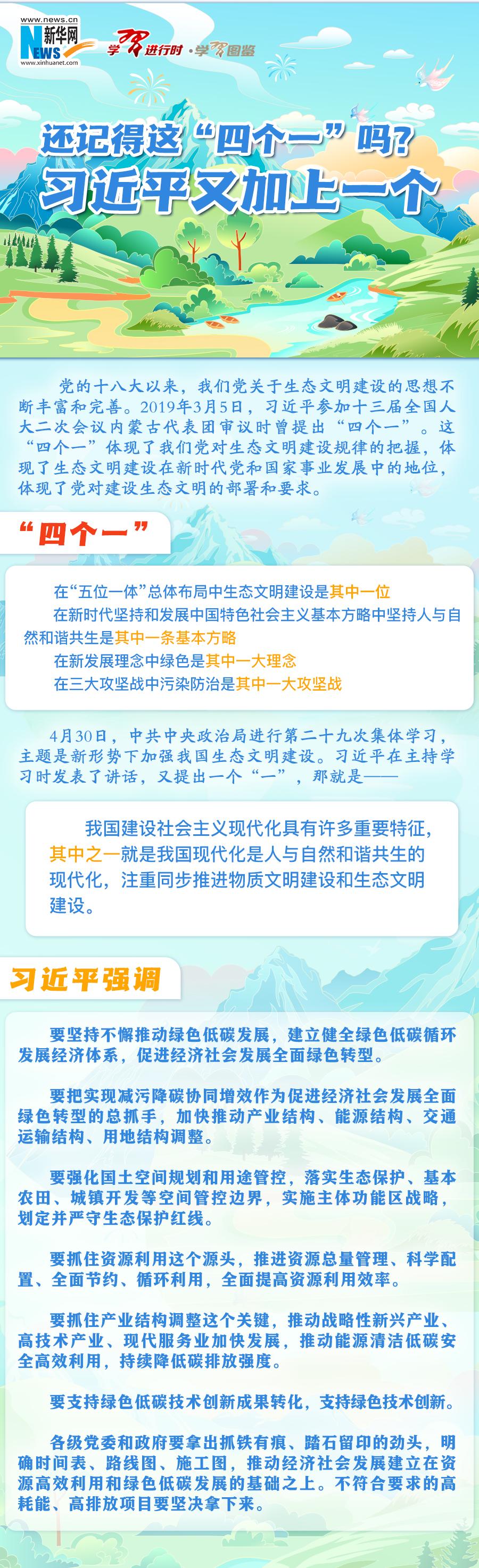 人生如梦@《青台镇》郑长春长篇小说连载(第五十四章)