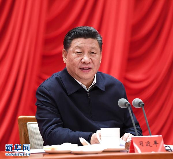 http://www.xinhuanet.com/politics/xxjxs/2021-05/06/1127411499_16202668776441n.jpg