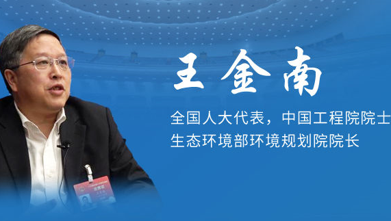 未來5年,美麗中國什麼樣?