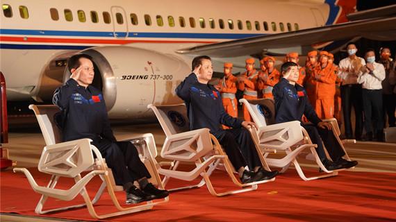 神舟十二號航天員乘組平安抵京