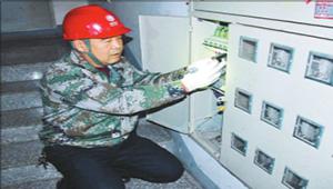 基层电力人员:做到极致就是工匠精神