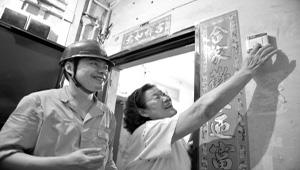 """刘源,社区居民心里的""""电力110"""""""