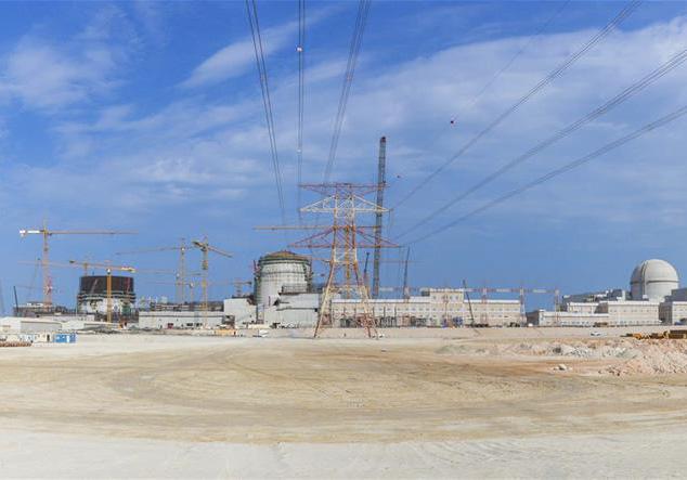 也门胡塞武装称向阿联酋核电站发射导弹