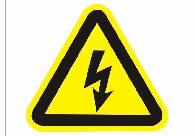 2017年12月全国电力安全生产情况