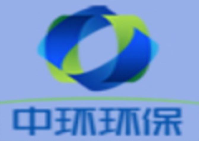 中环环保拟向乐陵电力增资9000万元