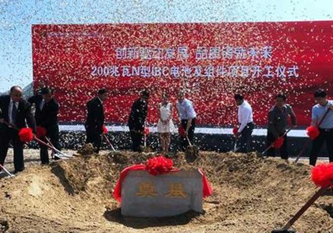 量产规模的IBC电池和组件生产线在西宁开工