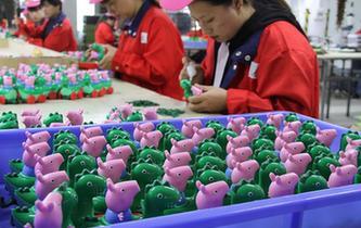 """""""中國玩具之都""""轉型升級求發展"""