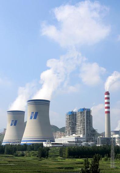 凤凰涅槃再重生--华能莱芜电厂改革开放40周年发展纪实