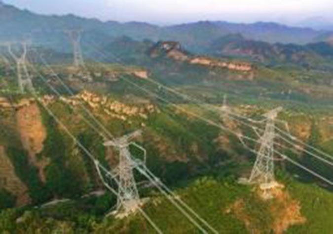 國家發改委:將推進全面放開經營性發用電計劃