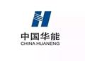 中國華能:一體化推進學習研討、檢視問題和整改落實