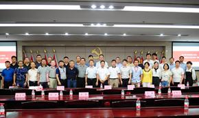 5G与能源电力行业支撑论坛在北京举行