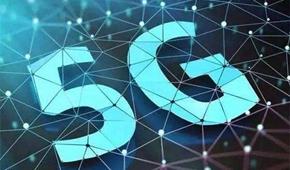 向磊:5G切片技术在电力行业中的应用畅想