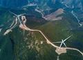 投産容量增三倍 華能新能源增速創歷史新高