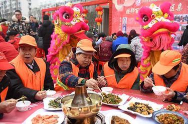 合肥:百家宴 迎新春