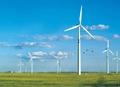 華能設立40億元上電新能源建設基金