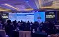2020国际标准峰会在京举行