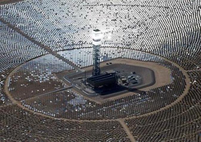 我国空间太阳能电站实验基地在重庆启动