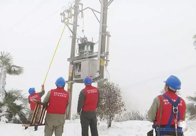 安全供电,大别山里踏雪守护