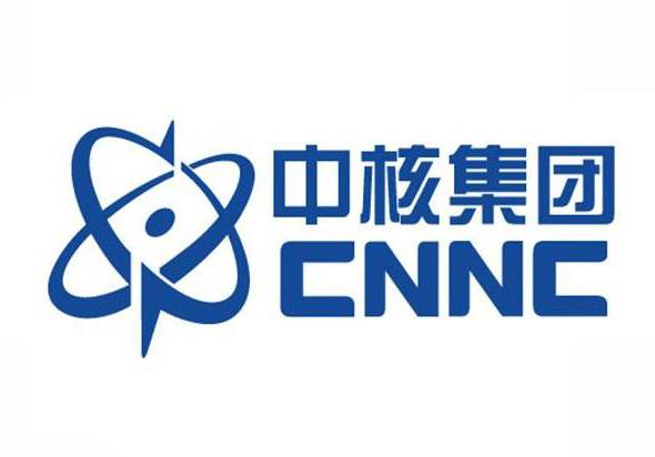 中核集团去年核能发电量创历史新高