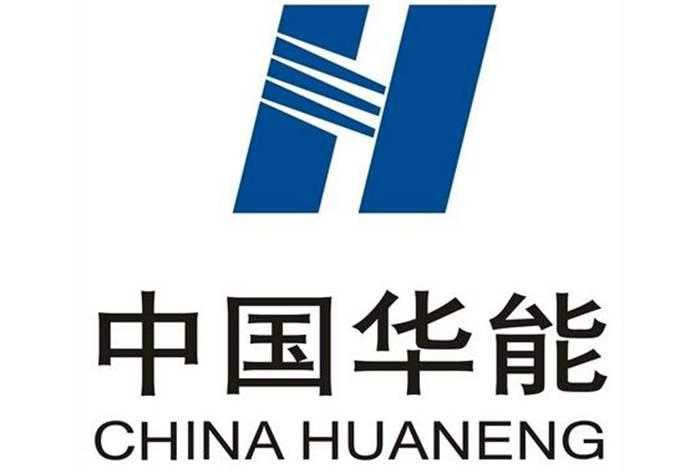 舒印彪:革新创新再动身 推进电力产业高质量生长