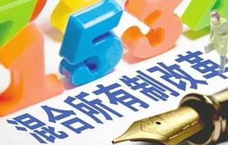 2019年天津首家市管企业混改签约 引入国家电投增资入股
