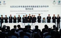 国家电网成为北京冬奥会官方合作伙伴