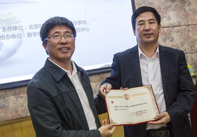 邢偉華:泛在電力物聯網建設給代碼交換技術帶來發展機遇