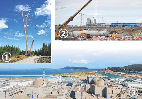 中廣核深耕國際清潔能源市場