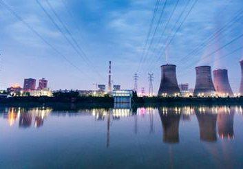 智慧能源与泛在电力物联网论坛在清华大学举行