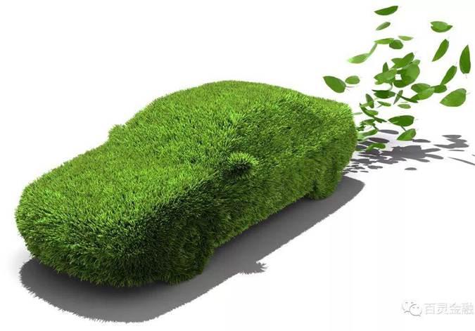 德国计划加快发展电动汽车产业