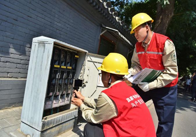 北京电网负荷突破2000万千瓦 为入夏以来最大峰值