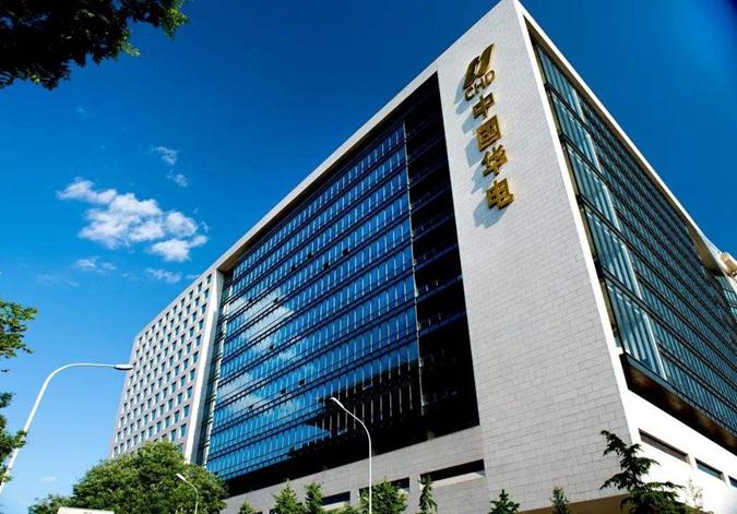 中国华电向柬埔寨捐赠抗疫物资