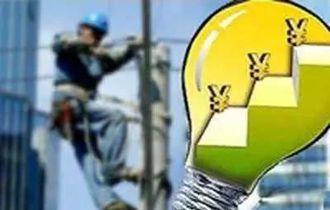 河南:对钢铁、水泥企业8月1日起试行超低排放差别化水电价格