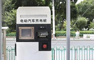 """新疆首个有序充电桩投运 汽车充电更加""""聪明"""""""