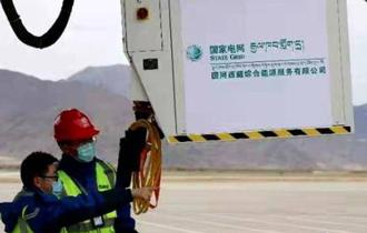 西藏首个空港岸电项目投运