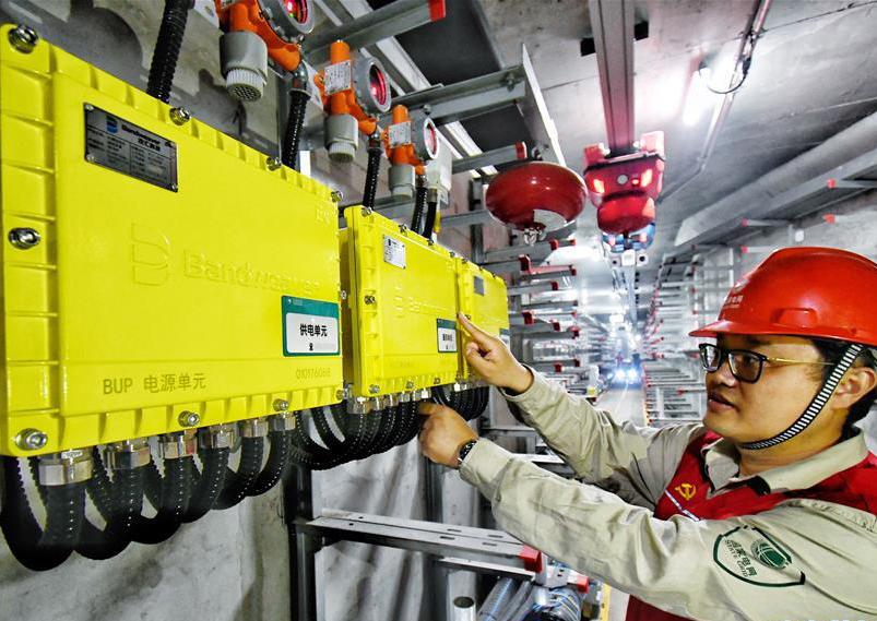智能配电网在北京城市副中心建成