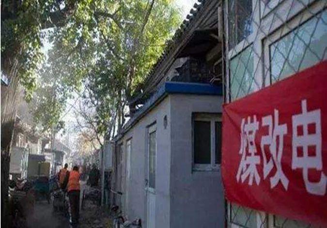 中国清洁取暖应坚持综合施策,不能简单依赖煤改气、煤改电