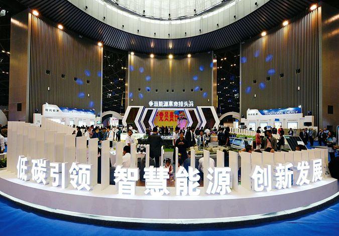 在这里,能源革命未来可见——2018中国(太原)国际能源产业博览会走笔