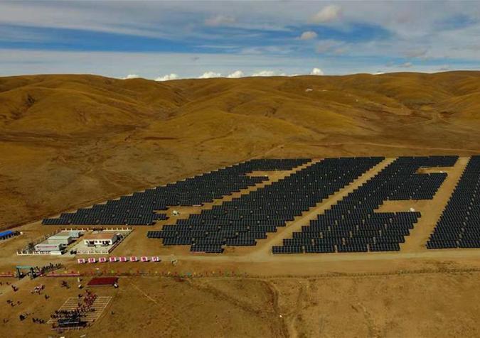 全國海拔最高光伏扶貧電站並網發電