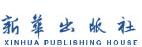 新华出版社