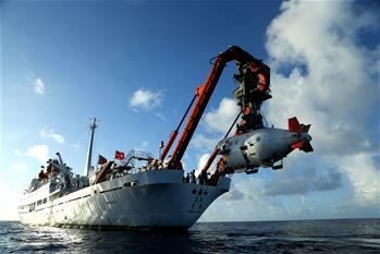 中國海洋探索走向縱深