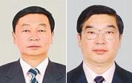 雲南22名省管幹部任前公示公告