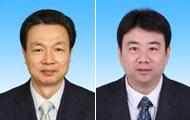 北京2名幹部任前公示