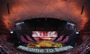 亞洲文化嘉年華在京舉行
