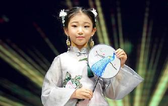 中國少兒時裝模特大賽在青島落幕