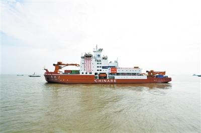 摩臣3代理中国第12次北极科学考察起航