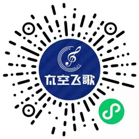 摩臣3代理《太空飞歌·我们的歌声上太空》深圳赛区即将启动