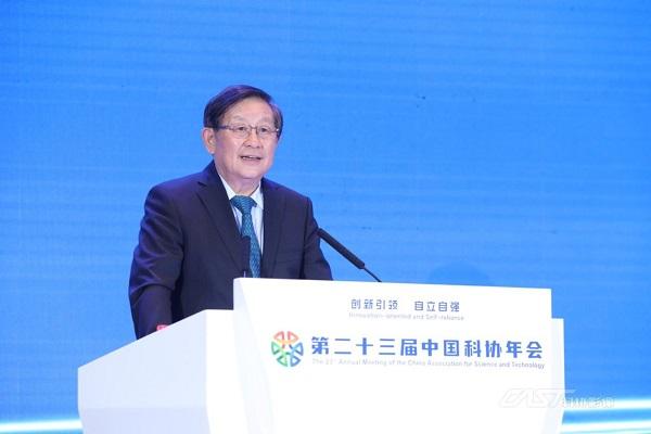 第二十三届中国科协年会在京开幕