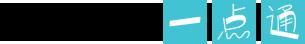 科普:西红柿、苹果有助戒烟者肺部功能修复 2017-12-26 09:31  来源: 新华网 - 出水芙蓉 C S F R - 出水芙蓉   C S F R